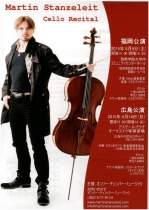 Martin Stanzeleit Cello Recital