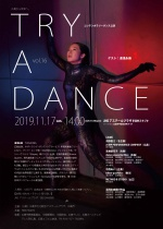 TRY A DANCE vol.16【完売】
